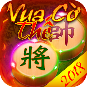 Download Vua Cờ Thế For PC Windows and Mac