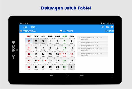 Brunei Calendar 2015-2016 apk for kindle fire | Download Android APK ...