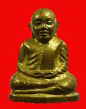 @@@ หลวงพ่อเงิน วัดบางคลาน  เนื้อทองเหลือง มือนับแบงค์ ฐานกว้างนิยม ปี 15 (วัดมูลเหล็กสร้าง) @@@