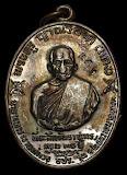 เหรียญหลวงพ่อแดง รุ่นจปร. ปี13 พิมพ์บาง เนื้อทองแดง