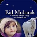 App Eid ul Adha Photo Frame Effects–Bakra Eid HD Photo APK for Windows Phone