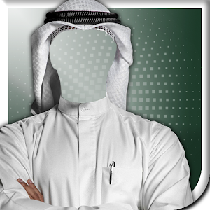 Arab Photo Dress Editor
