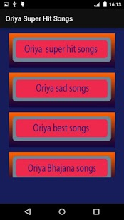 Oriya Super Hit Songs - screenshot