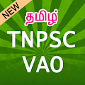 TNPSC VAO Study Materials English & Tamil App APK for Bluestacks