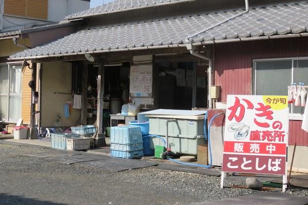 牡蠣直売所-2