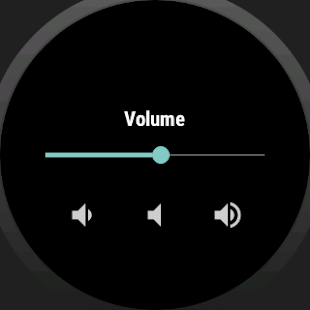 Virtual Volume Screenshot