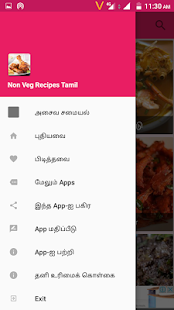 Non Veg Recipes Tamil APK for Bluestacks