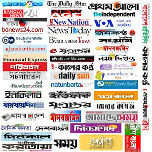 All Bangla Newspapers | বাংলা নিউজ পেপার for PC-Windows 7,8,10 and Mac