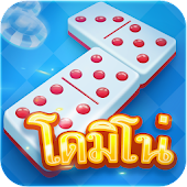 Game โดมิโน่ไทย-Domino Online APK for Windows Phone