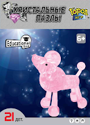 3D Crystal Puzzle Пудель M
