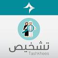 App Tashkhees apk for kindle fire