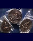 ครบชุด สวยๆ..เหรียญพระแก้ว หลังภปร. ฉลองกรุงรัตนโกสินทร์ 200 ปี พ.ศ. 2525 บล็อคพระราชศรัทธา ซองพลาสต