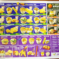 丹丹漢堡(右昌店)