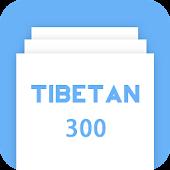 App 藏语300句 APK for Windows Phone