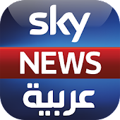 Free Sky News Arabia APK for Windows 8