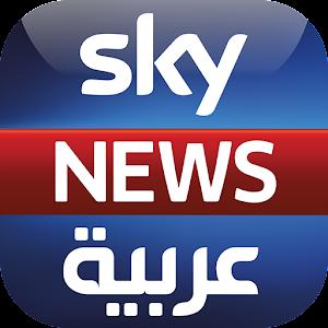 Sky News Arabia For PC (Windows & MAC)