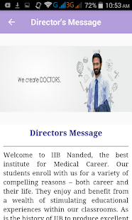 IIBN-NANDED - screenshot