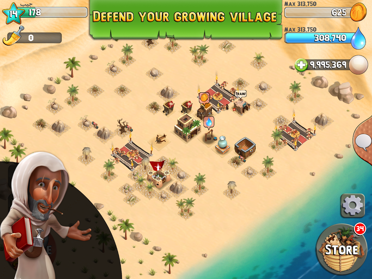 Tribal Rivals Screenshot 10