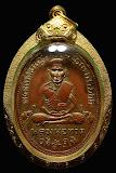 เหรียญหลวงปู่ทวด พิมพ์หน้ายักษ์ เนื้อทองแดงกะหลั่ยทอง รุ่น2 ปี02 พร้อมเลี่ยมทองยกซุ้มสวยๆพร้อมบัตรรั