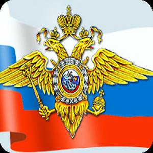 download Финансово аналитические информационные системы (80,00 руб.)