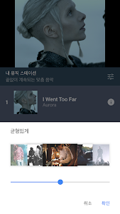 YouTube Music 이미지[3]