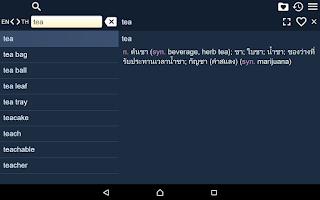 Screenshot of English Thai Dictionary Free