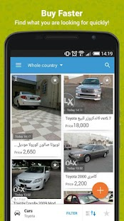 App OLX Arabia - أوليكس APK for Windows Phone