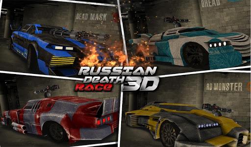 Death Racing Fever: Car 3D - screenshot