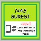 Nas Suresi, Oku-Dinle for kindle fire