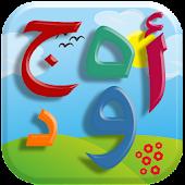 App Learn Arabic Alphabets Letters APK for Windows Phone