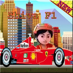 Super Shiva F1 Racing