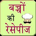 Baby Food recipes Hindi APK for Bluestacks