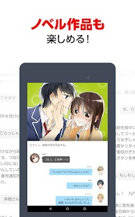 【無料マンガ】comico/人気オリジナル漫画が毎日更新 APK Descargar