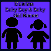 Baby Names 2017 APK Icon