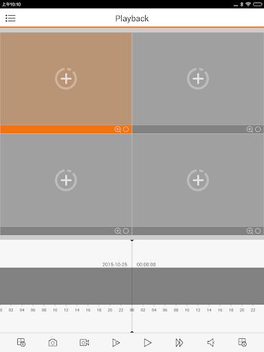 Infinity Black SE HD - screenshot
