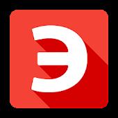 Free Эссен APK for Windows 8