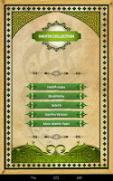 Screenshot of Hadith Collection Free (Islam)