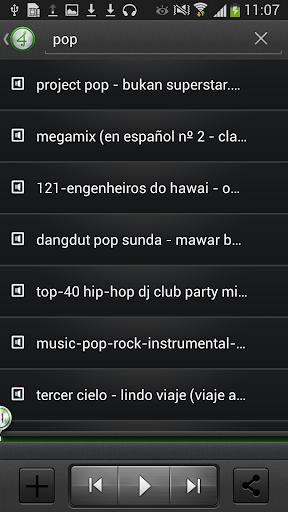 4shared Music screenshot 4