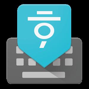 Google Korean Input Online PC (Windows / MAC)