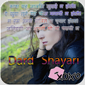 App Dard Bhari Shayari Hindi APK for Kindle