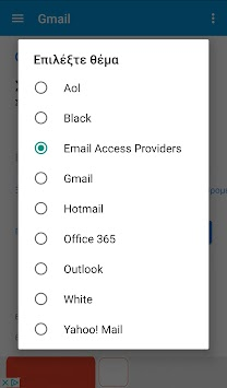 All Email Providers - My Mail Reader Gmail,Outlook APK screenshot thumbnail 6