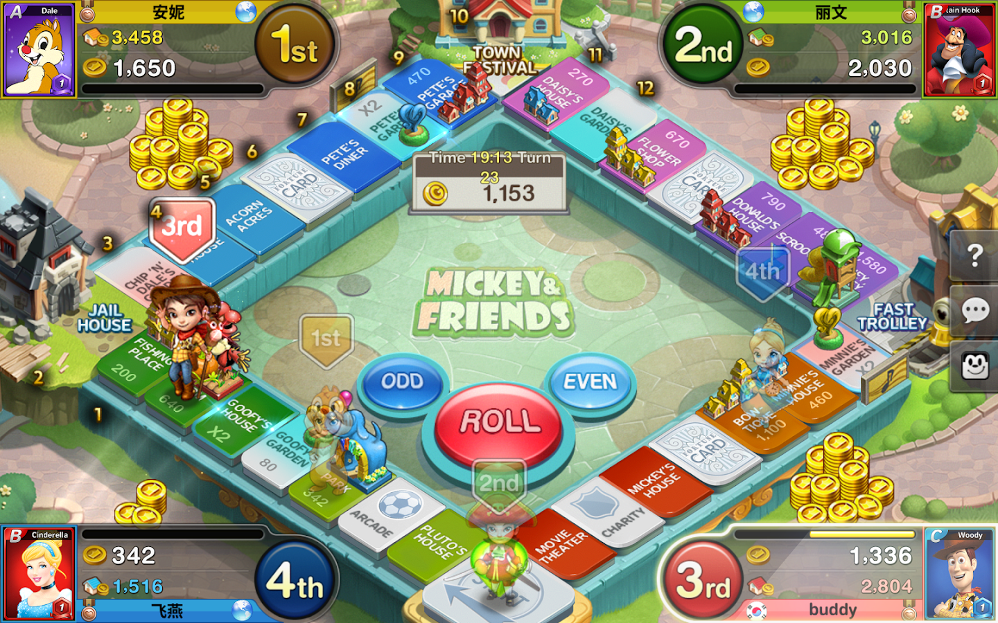 Disney Magical Dice Screenshot 17