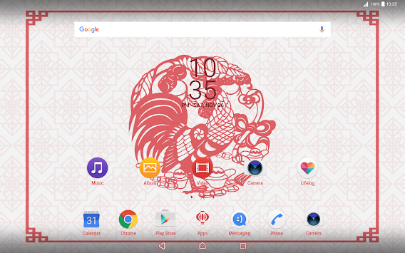 Chinese Rooster For Xperia™ APK screenshot thumbnail 5
