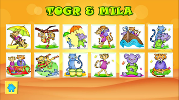 Screenshot of 123 Kids Fun PUZZLE GREEN