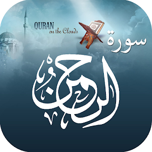 Download Surah Al-Rehman For PC Windows and Mac