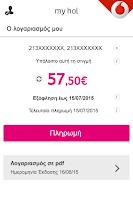 Screenshot of My Vodafone (GR)