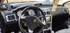 продам авто Peugeot 307 307 CC