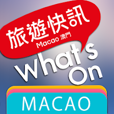 What's On, Macao