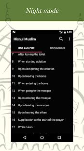 Doa & Zikr (Hisnul Muslim)