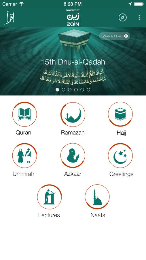 Iqra Islamic Portal Screenshot 0